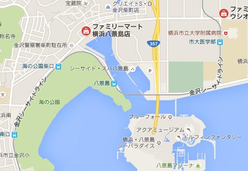 ファミマ 横浜八景島店