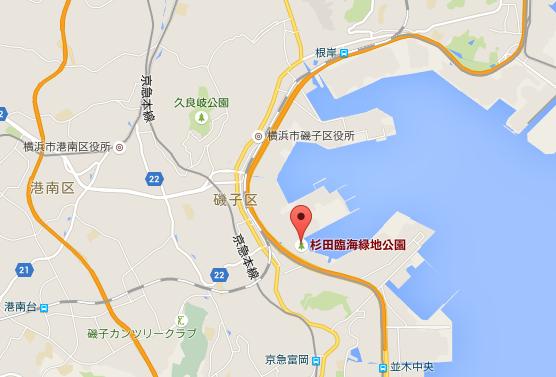 杉田臨海緑地公園