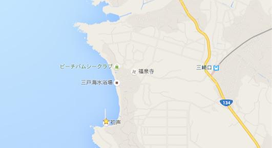 三戸浜海岸.png